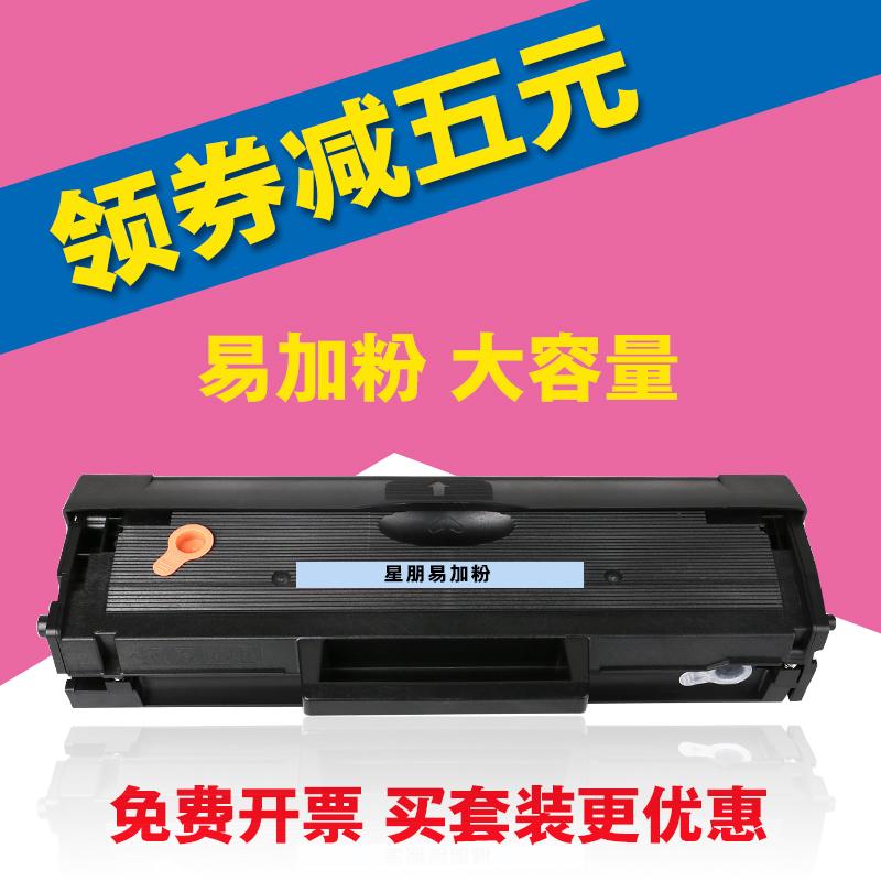 星朋�m用三星MLT-D111S硒鼓xpress M2020W M2070F 2021W M2022墨粉M2071fh hw粉盒M2070W M2070FW打印�C墨盒