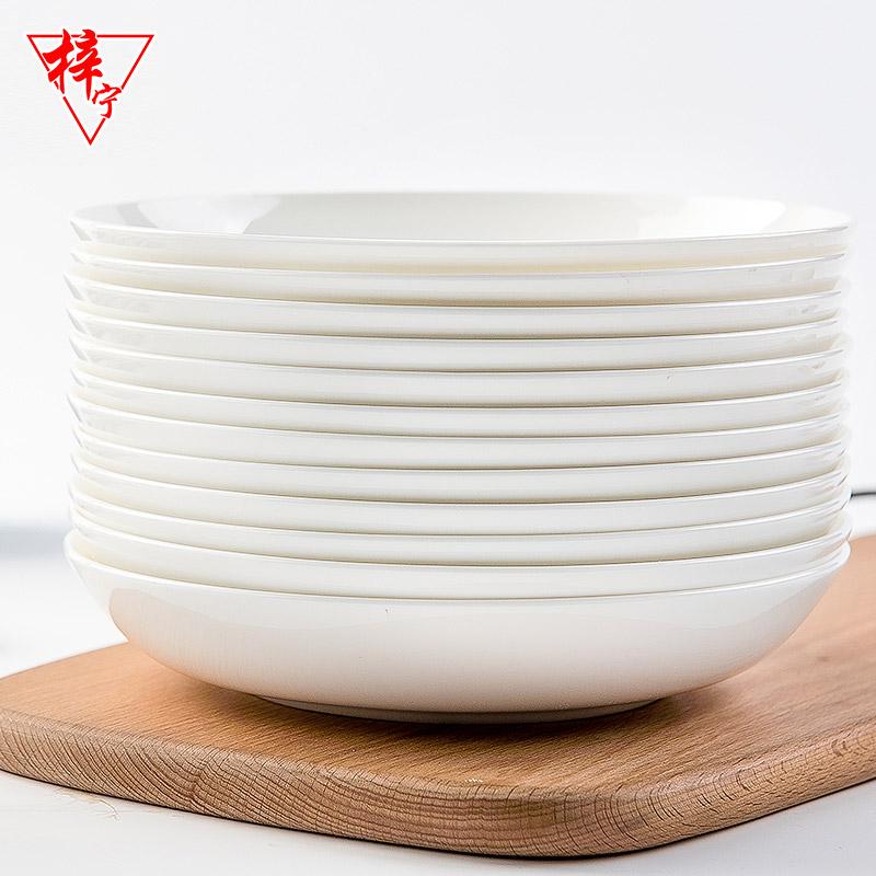盘子菜盘家用纯白骨瓷餐具陶瓷酒店简约盘碟小碟子饺子盘深盘饭盘