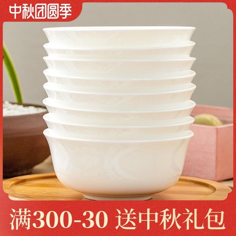 梓宁唐山纯白色骨瓷家用陶瓷米饭碗