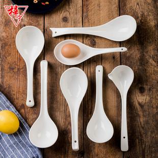 简约骨瓷纯白大勺家用长柄陶瓷汤匙喝汤勺子调羹盛粥勺汤勺大饭勺