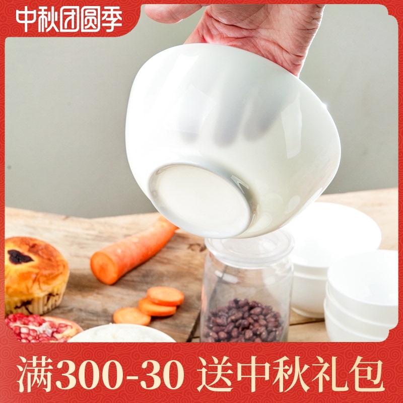 纯白骨瓷陶瓷家用餐具套装大号大碗