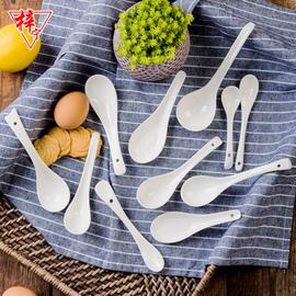 纯白骨瓷家用小号勺子创意陶瓷长柄咖啡勺调味汤匙调羹汤勺小饭勺