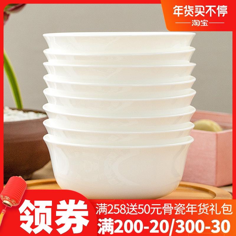梓宁唐山纯白色骨瓷家用陶瓷饭店餐具套装汤碗面碗吃饭米饭碗小碗