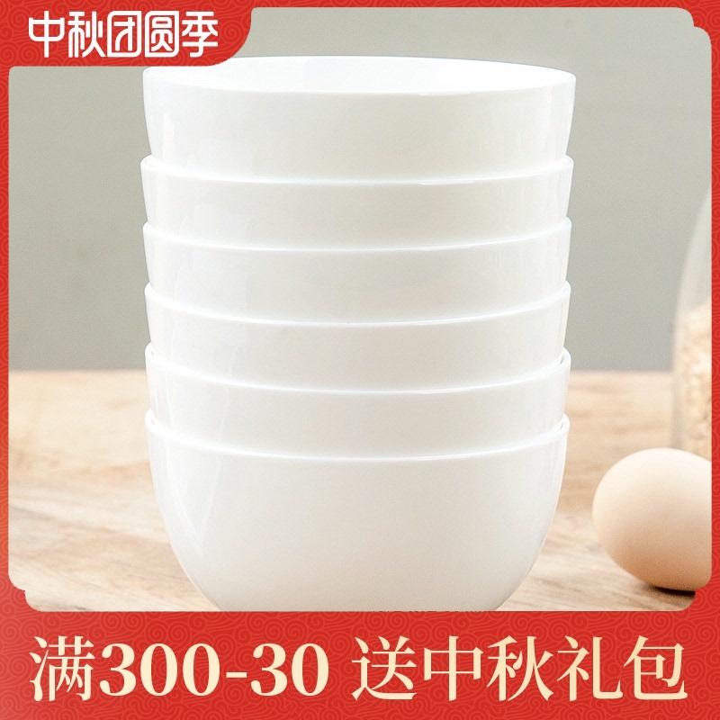 纯白陶瓷ins欧式简约餐具套装饭碗