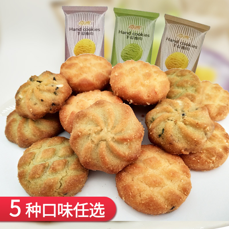 Qike handmade cookies, Matcha cheese, egg tart flavor, childrens chives and sesame snacks, crisp small package, 2 kg
