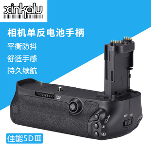佳能 5D2 5D3 5ds 5DSR 6D 60D 70D 7D 7D2 80D 7D2 77D 800D 550D 600D 9000D 700D 650D单反相机手柄电池盒