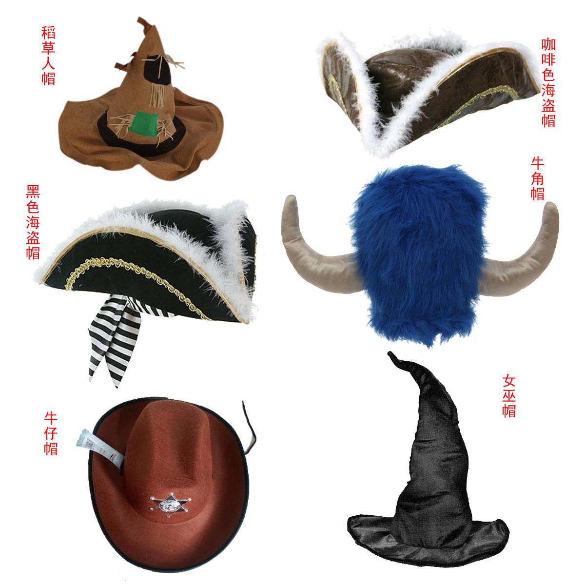 Монтаж солома человек коровий рог крышка черный цвет кофе шляпа пирата ковбой крышка ведьма крышка ведьма крышка