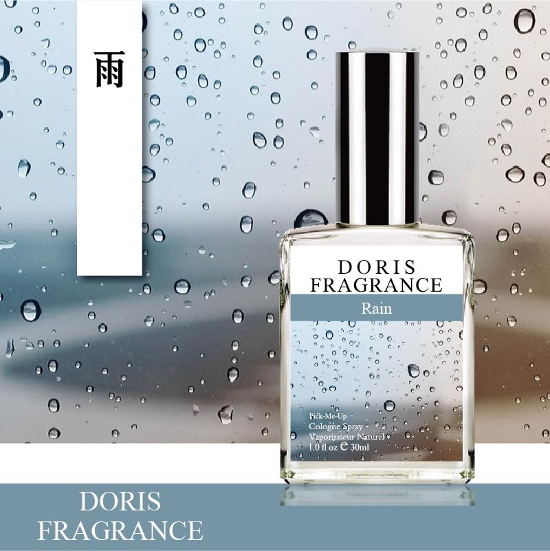 限10000张券doris rain雨清新从容的雨水淡香水