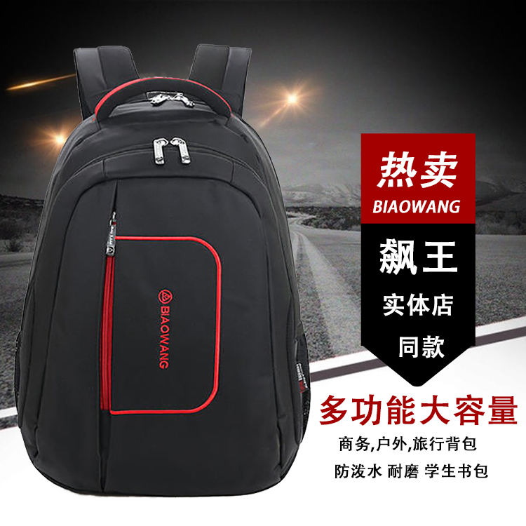 Biaowang backpack mens fashion business travel computer backpack womens multifunctional waterproof schoolbag male college students