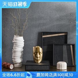 邸高极简软装家饰搭配样板房客厅陶瓷不规则花器摆件组合套装花瓶