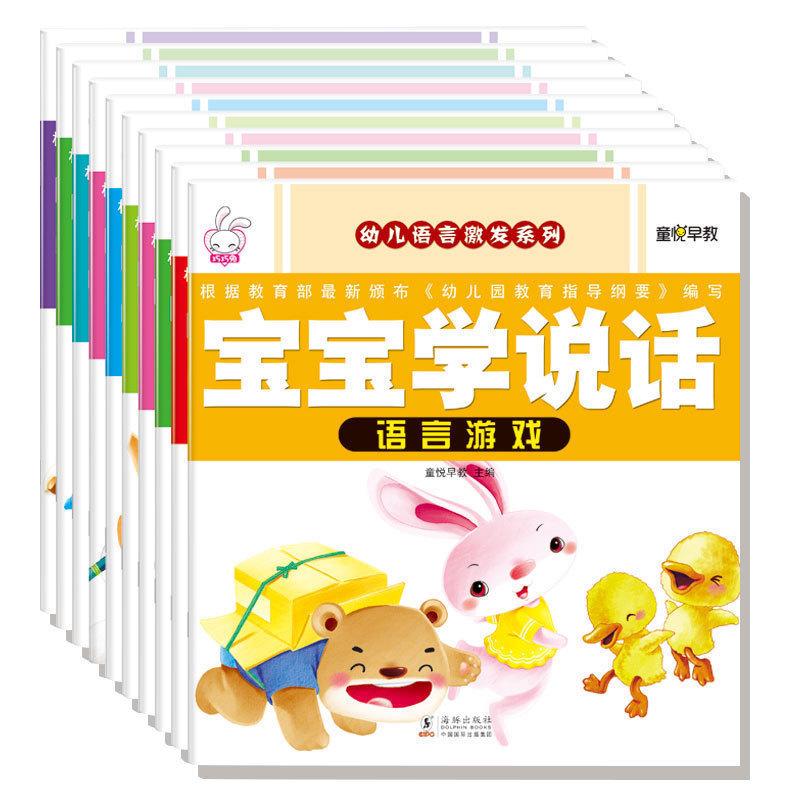 Детские развивающие игрушки Артикул 14117824996