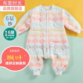 婴童睡袋长袖分腿爬服六层枫叶防踢被柔软透气爬爬服保暖四季通用