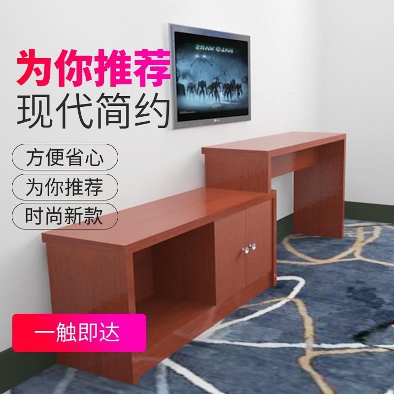 宾馆酒店客房标间家具全套高低桌柜组合电脑电视柜一体桌子写字台