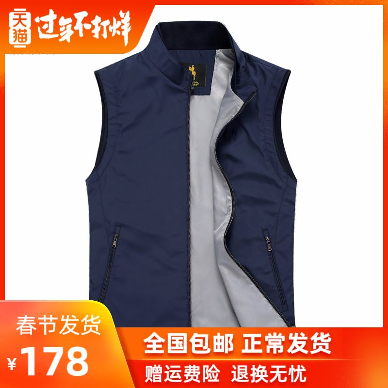 Paul 2020 spring and autumn men's waistcoat middle and old age loose work stand collar thin waistcoat dad vest
