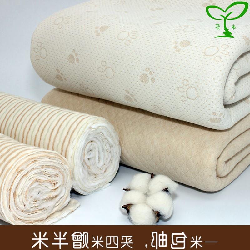 加厚彩棉夹棉保暖布料有机棉纯棉色织空气层面料宝宝婴儿a类棉布