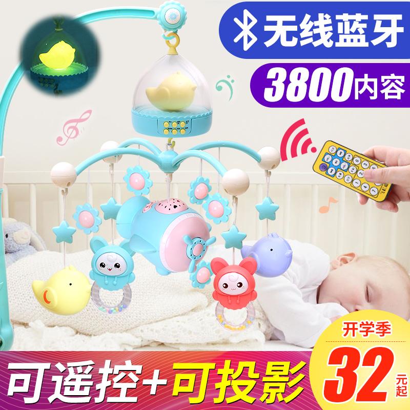 新生婴儿床铃0-1岁玩具3-6个月12男宝宝女音乐旋转益智摇铃床头铃