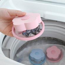 ヘアリムーバー目的クリーナーフィルターバッグの洗濯機のフィルターバッグは、除染洗濯袋を浮遊している髪に髪のケアを洗う