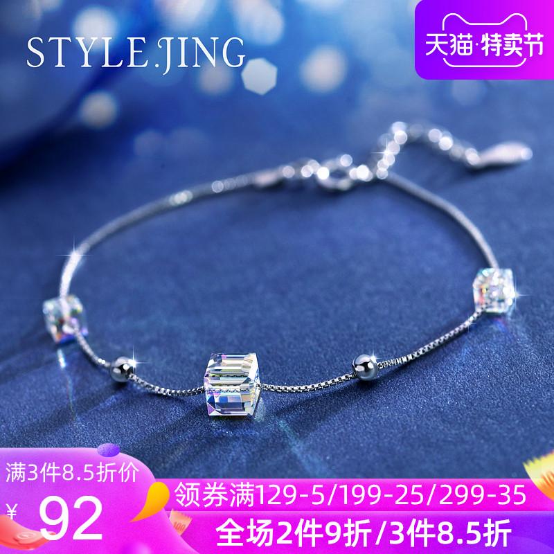 静风格采用施华洛世奇元素水晶手链女日韩国学生手镯简约个性首饰