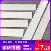 白色踢脚线瓷砖现代简约地脚线北欧客厅亚光面 边角线 墙砖贴脚线