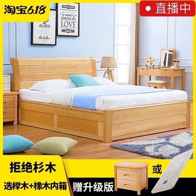 榉木实木大床主卧室现代简约双人床婚床气压液压储物箱床箱体抽屉