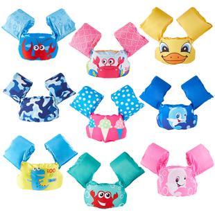 儿童游泳手臂圈3-6岁幼儿宝宝学游泳装备浮圈水袖浮力背心救生衣