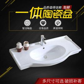 半嵌入式洗脸盆陶瓷盆老式洗手盆大肚盆防水高边浴室柜盆更换面盆图片