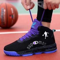 岁中大童透气网面学生运动鞋1512秋季新款2019男童篮球鞋儿童鞋