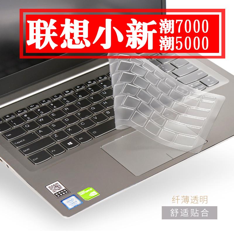 联想小新锐7000小新潮5000笔记本电脑键盘保护贴膜13 15.6英寸14