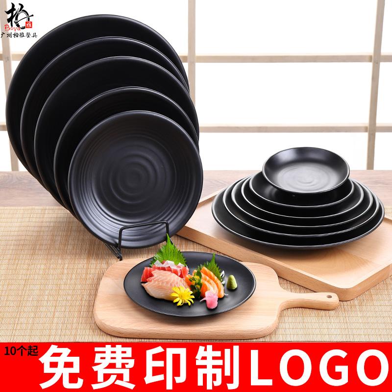 Посуда для детей Артикул 600063309811