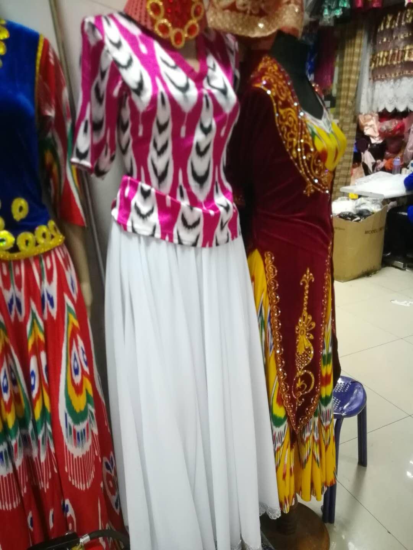 新疆舞蹈服艾迪莱斯上衣配白色大摆裙