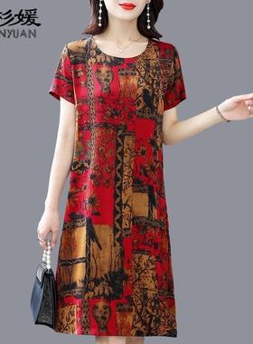 中老年女装高贵洋气夏装大码宽松遮肚裙子小个子妈妈真丝缎连衣裙