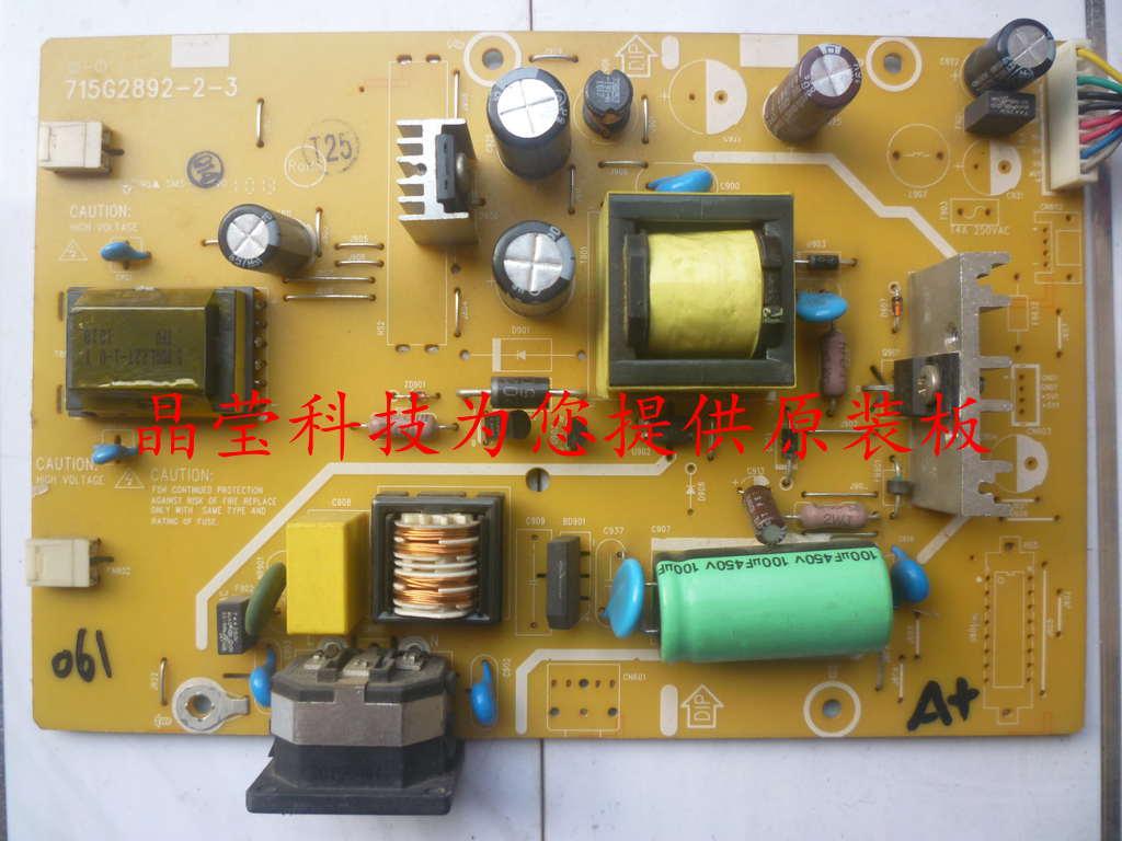 飞利浦 显示器 190E1 MWE1190T电源板 715G2892-2-3 高压板带卡扣