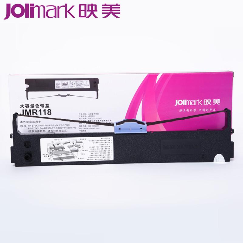 映美 JMR118 FP~570K 730K 570KII DP550 830K 打單1號