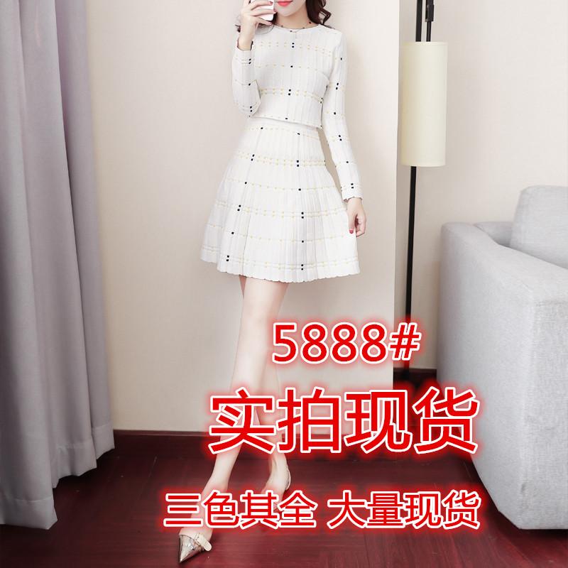 2017秋装新款女装潮韩版时尚chic毛衣裙子两件套气质针织套装裙夏