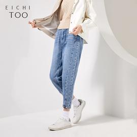 2020爱居兔春季新品女装长裤休闲直筒松紧腰绣花脚口宽松牛仔裤