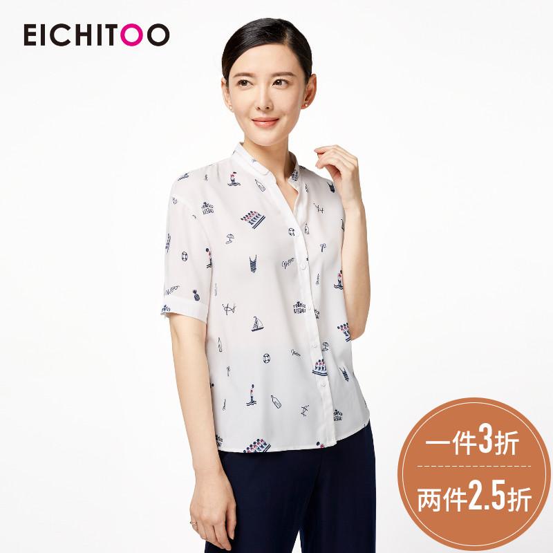 【满99包邮】2018爱居兔夏季女装时尚花纹短袖休闲衬衫