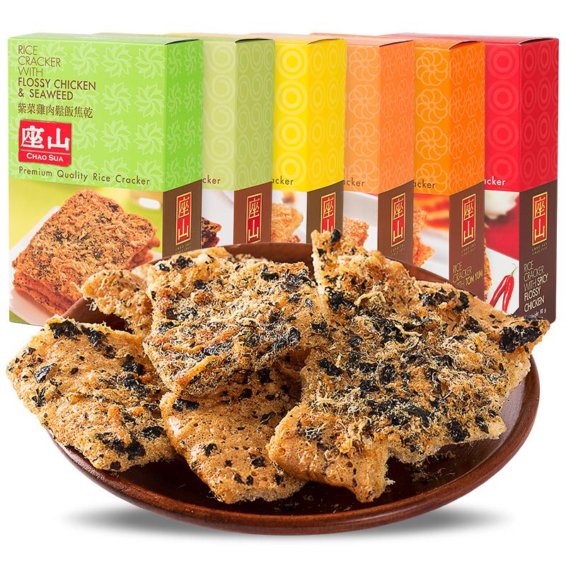 泰国特产进口香米饼座山饭焦干锅巴限1000张券