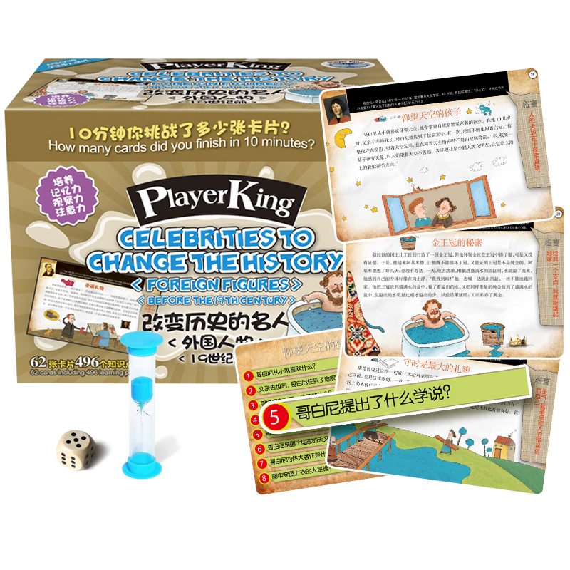 History changing celebrities foreign characters childrens instant memory card right brain development training educational toys