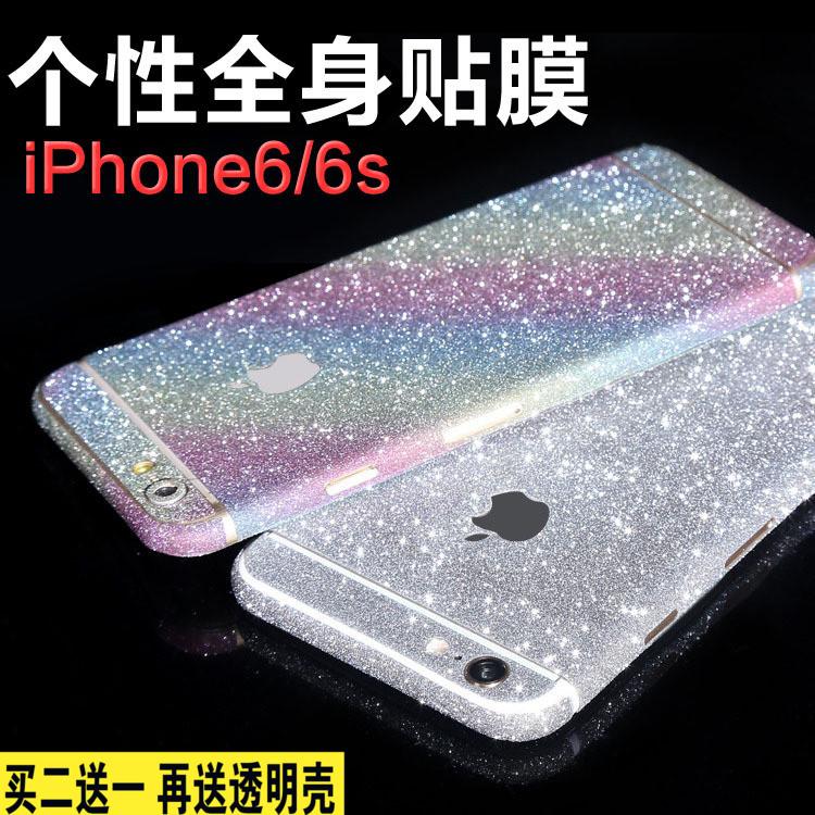 iPhone6手机彩膜 6plus磨砂闪钻后背膜 苹果6S边框全包保护贴纸