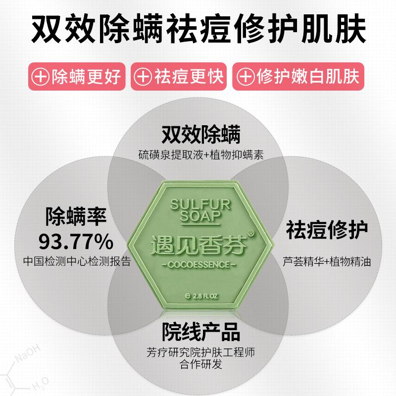 香港天然手工硫磺香皂 面部除螨虫去螨虫背部祛痘男女纯洗脸肥皂