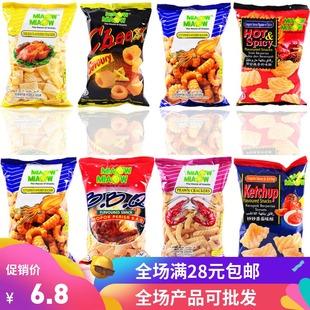零食虾片 马来西亚进口妙妙鱿鱼鲜拍其他/烧烤 鱿鱼卷60g薯片价格