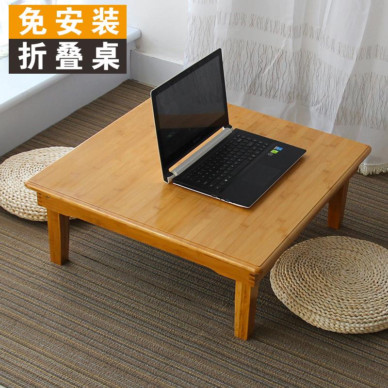 折叠楠竹炕桌实木方桌炕上吃饭桌子