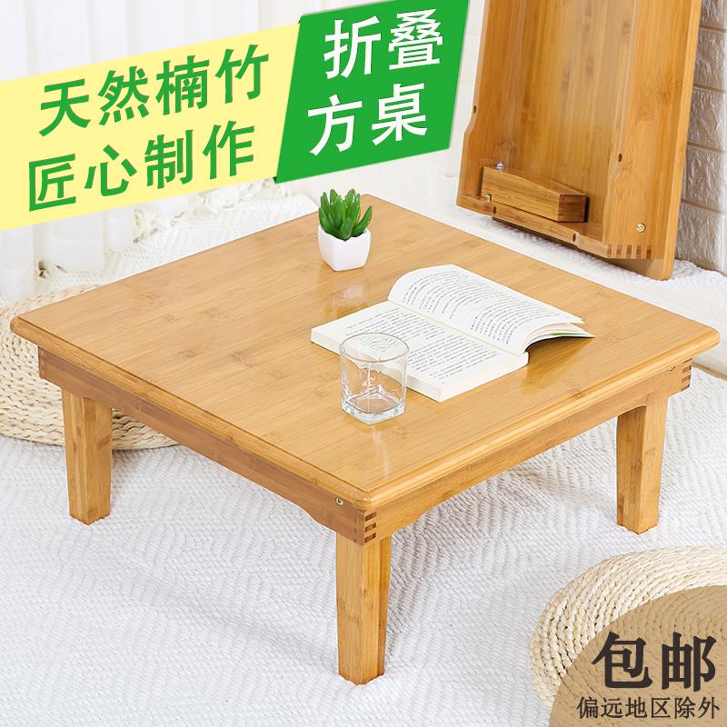折叠桌楠竹飘窗正方形实木榻榻米桌