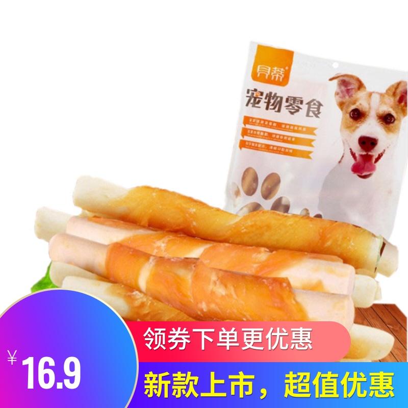 厂家直销宠物零食 贝蒂鸡肉绕钙奶棒400g袋装 狗狗猫咪磨牙棒图片