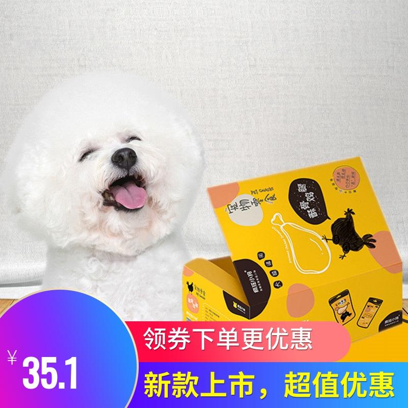 厂家直销疯狂小狗 酥骨鸡腿70g*6/盒宠物用品狗狗罐头人气零食图片