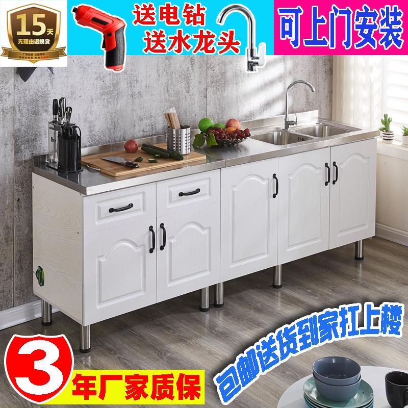 橱柜简易厨房柜灶台柜组装厨柜不锈钢储物置物家用租房经济型定制
