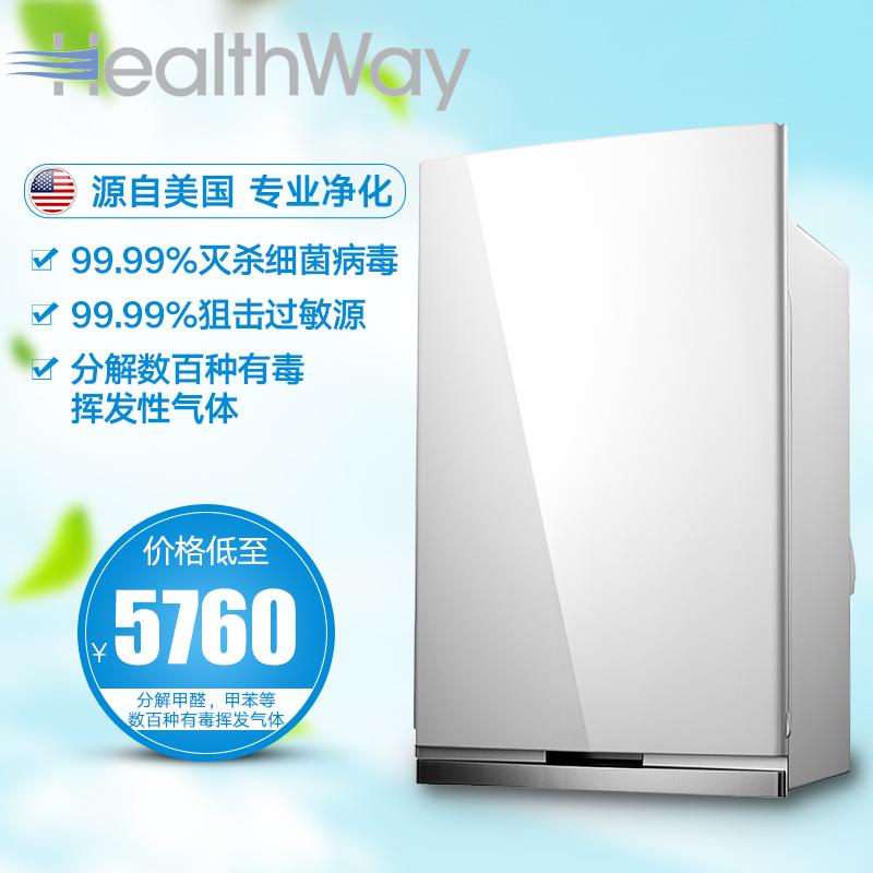 美国豪斯威尔HealthWay10600-9家用空气净化器PM2.5、杀菌除尘螨