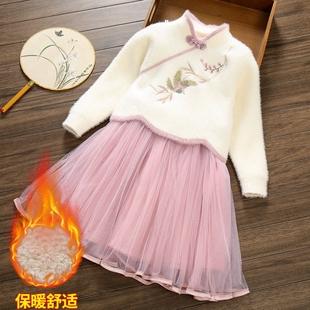 中国风童装长袖汉服毛衣水貂绒女童2件套绣花连衣裙中式园服韩冬
