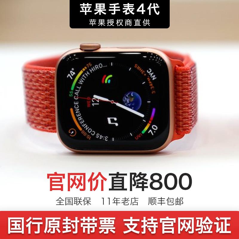 苹果4代iwatch4蜂窝4g s4智能手表