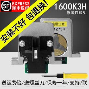 适用EPSON LQ1600K3H 爱普生590K打印头 680K2 原装配件组装头LQ675KT LQ595K 136KW 590K打印头 LQ2680K针头